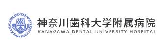 東京医科歯科大学歯学部附属病院